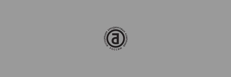 Art Groove в рядах АБКР
