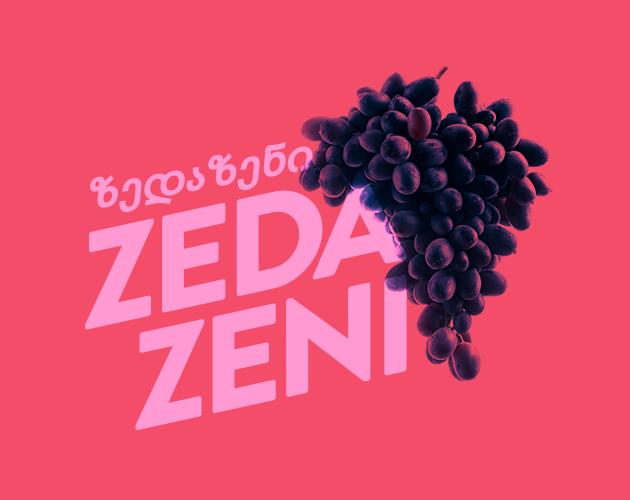 Дизайн упаковки лимонадов «ZEDAZENI»