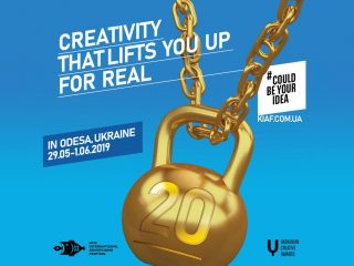 KYIV INTERNATIONAL ADVERTISING FESTIVAL