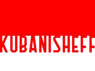 Нейминг «KUBANISHEFF»